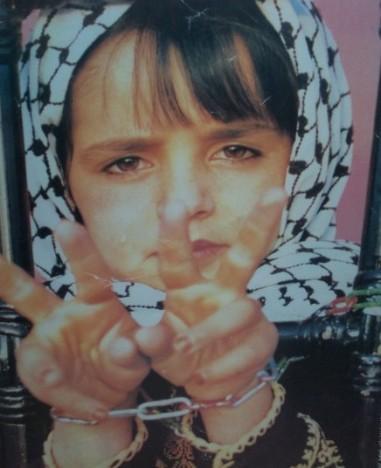 Teary Palestinian little girl