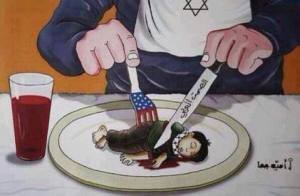 Carving up Palestinian