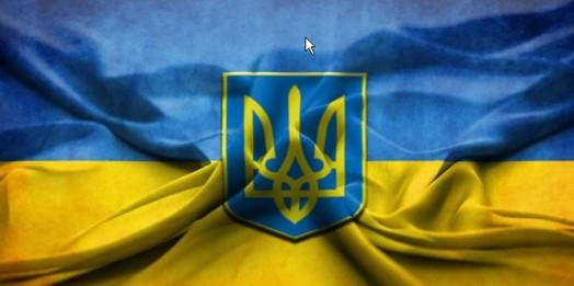 Flaga Ukrainy1