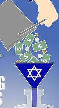 Bucket of money to Israel