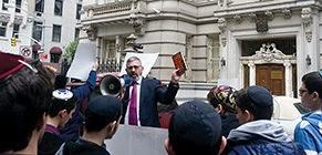 Jewish student protest