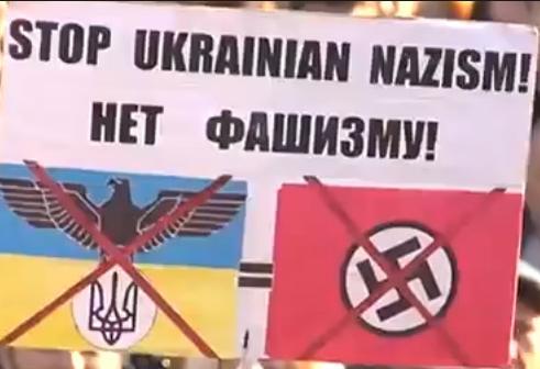 Stop ukrainian fascism