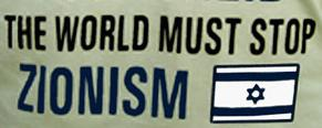The world must stop zionism