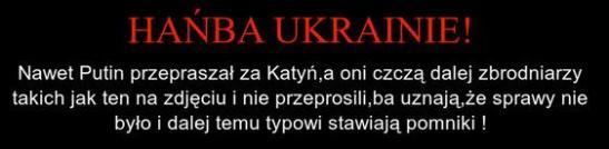 Hanba ukrainie