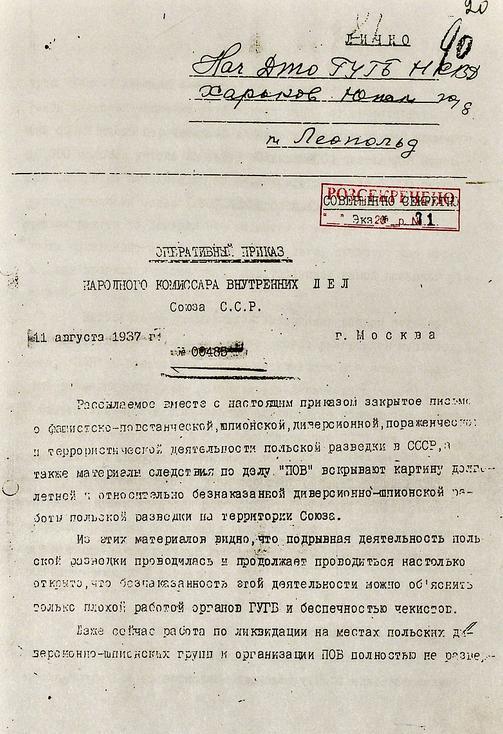 Polish Operation order 00485