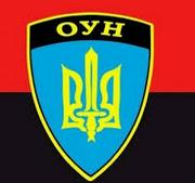 Ukrainski znak bandycki