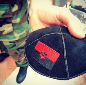 Zydowska jarmulka ukrainska