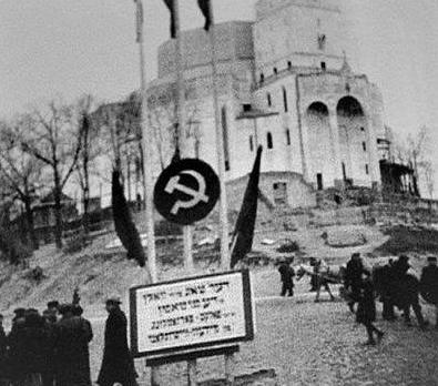 zydowska tablica witajaca bolszewikow