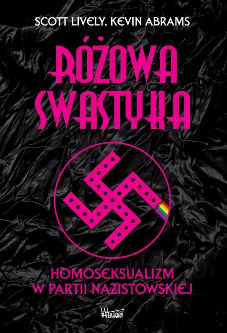 Rozowa swastyka